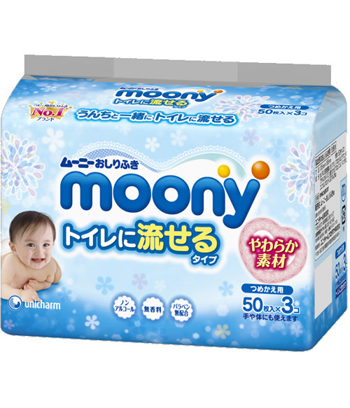 Moony baby wipes flushable toilet type 50*3